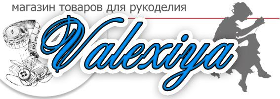 valexiya.ru